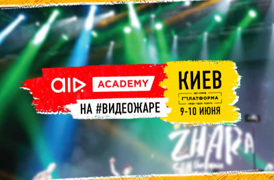 AIR Academy на ВидеоЖаре!