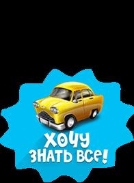 Юрий Шкваренко